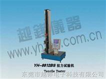 YH-8812BS单立柱桌上型拉力试验机
