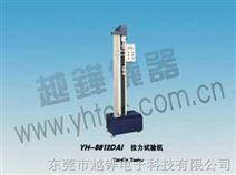 YH-8812DA电子式拉力伸长率试验机