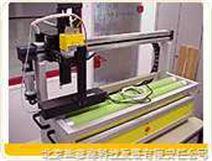 DMT第二代岩心彩色扫描仪