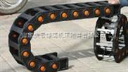 南京塑料拖链|南京塑料拖链报价|南京塑料拖链有限公司