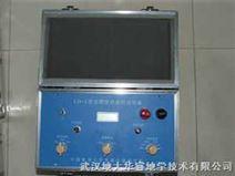 LD—1型高精度直流恒流电源