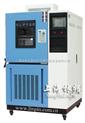 低气压试验机→低气压试验箱 上海