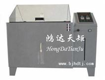 耐腐蚀检测设备/盐雾腐蚀检测试验机北京河南郑州