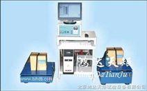 北京定频振动试验机/湖北垂直振动试验机/销往全国微电脑振动试验机