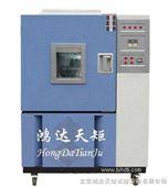 保定恒温恒湿试验机促销/郑州恒湿恒温试验箱低价