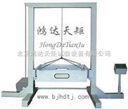 滴水试验机|滴水试验装置