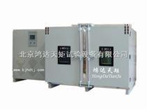 高低温交变试验箱|交变高低温试验机