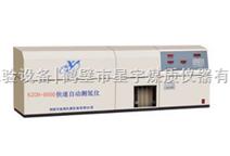 KZCH-8型快速自动测氢仪