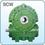 SCWO轴装式圆弧圆柱蜗杆减速机。
