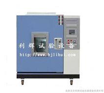 武汉恒温试验箱/成都恒湿恒温试验机/合肥恒温检测箱