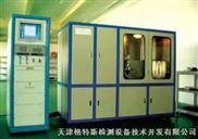 汽车零部件伺服脉冲试验机