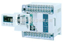 一級代理編程電纜連接電纜