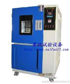 热卖高温老化试验箱/北京高温老化试验机