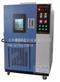 耐臭氧老化试验箱/QL-100臭氧试验机