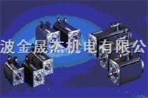 德国AMK电机、AMK同步伺服电机、AMK异步主轴电机、AMK异步伺服电机、AMK人机界面、AMK