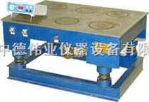 HZJ-1型砼磁力振动台(中德伟业)