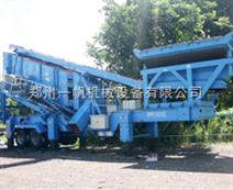大型一帆专业设备移动建筑垃圾处理设备/移动建筑垃圾设备