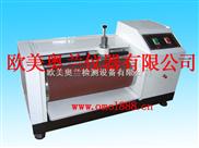 DIN耐磨耗试验机.橡胶耐磨测试仪