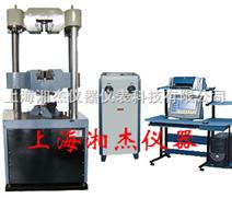 液压式万能试验机
