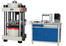 YAW-2000微机控制全自动压力试验机