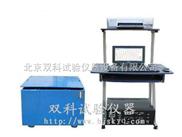 北京垂直振动试验机多少钱一台?