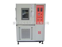 高低温交变试验机广州价格/深圳高低温实验箱/东莞高低温循环测试箱价格