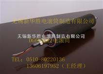 DG60包胶电滚筒
