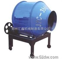 JZC350小滚筒