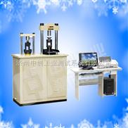 水泥抗折抗压压力试验机 纸箱抗压强度试验机 钢筋抗折抗压试验机