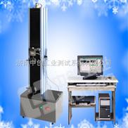 软管压力试验机,塑料管压力试验机,纸管抗压强度试验机