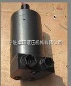 上海丹佛斯OMM系列微型摆线液压马达代理商