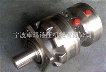 长春力士乐MCR05系列低速大扭矩液压马达优质提供