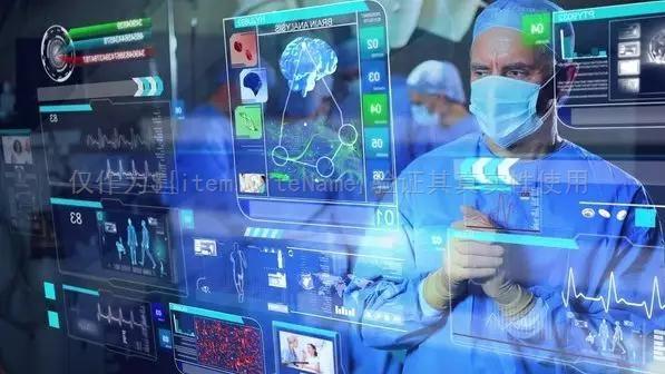 智慧医疗现状分析,离实现和还有多远?