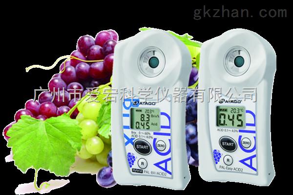 便携式糖酸度计 葡萄、葡萄酒