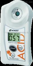 PAL-BX/ACID1便携式糖酸度计 柑橘类专用 农户专用