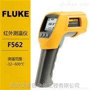 FLUKE福禄克红外测温仪F562