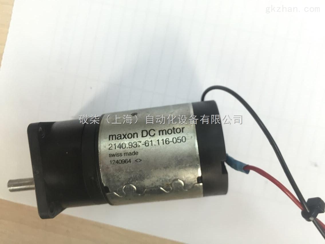 BELDEN9463 HYDAC0060D01BH4HC/-V N/EJ-E-智能制造网