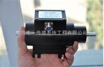 上海微量程动态扭矩传感器
