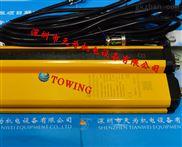 SSG20-300240-PJ-上海信索SENSORC光幕安全光栅