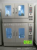 ZHJD-85小容量组合式恒温培养摇床