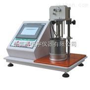 ISO3380,QB/T2713-2014皮革收缩温度试验机
