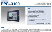 研华工业机箱嵌入式10.4寸工业平板电脑PPC-3100一体机人机界面