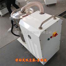 供應移動高壓吸塵器