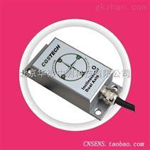 TLS326T中精度双轴/数字/倾角传感器