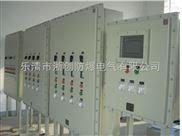 plc防爆配电控制柜(带空开观察窗口)