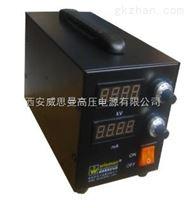 机箱式高压电源