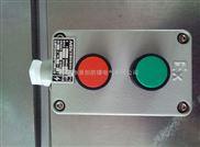 LA53防爆急停按钮盒带护罩