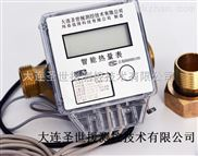 TUC-2000-太原户用超声波热量表圣世援原厂直供