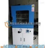DZF-6090立式电热真空干燥箱专业制造商