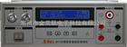 特价JK7123程控安规综合测试仪